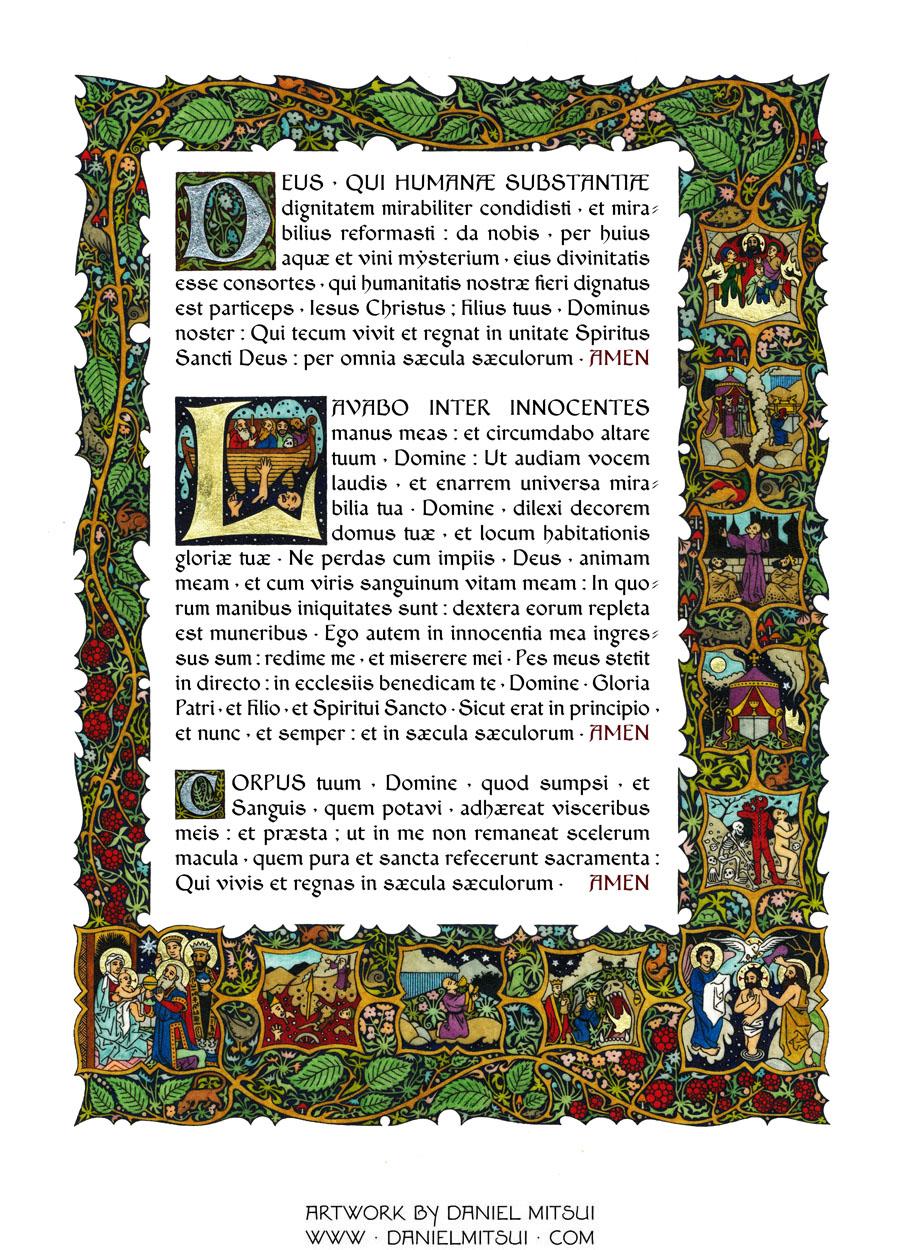 ALTAR CARDS by DANIEL MITSUI