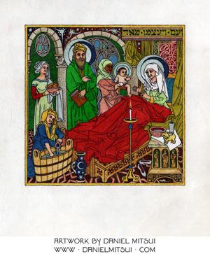 SUMMULA PICTORIA #188: NATIVITY of MARY